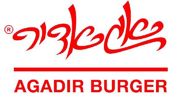 תוספת חינם על ההמבורגר (בצל מטוגן/פטריות/אננס) בקניית ארוחה רגילה